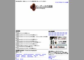 audio-heritage.jp