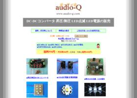 audio-q.com