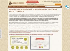 audio-retro.ru