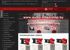 audio-video.shop.by