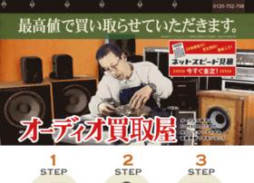 audio.kaitori8.com