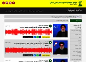 audio.moqawama.org
