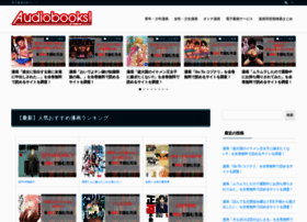 audiobooksforfree.com