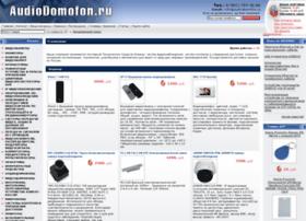 audiodomofon.ru