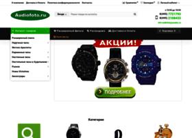 audiofoto.ru