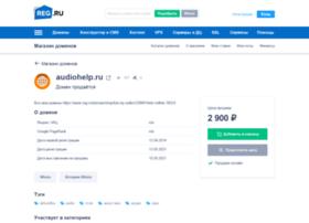audiohelp.ru