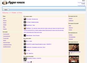 audioknigi-onlajn.ru