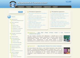 audioknigi-skachat.com