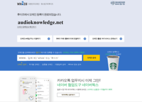 audioknowledge.net