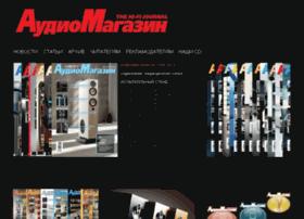 audiomagazine.ru
