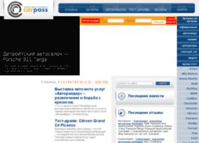audiomobile.ru