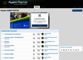 audioportal.su