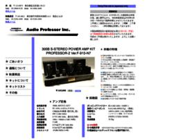 audiopro.co.jp