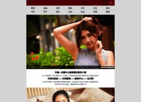 audioro.com