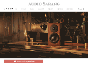 audiosarang.co.kr