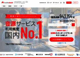 audiostock.jp
