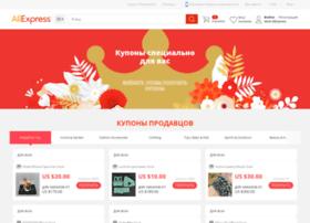 audiotehnik.ru