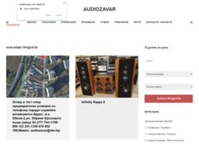audiozavar.com