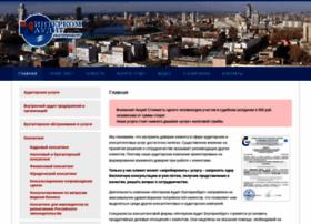 audit-ekb.ru