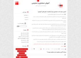 audit-report.ir