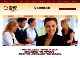 audit.ludidela.ru