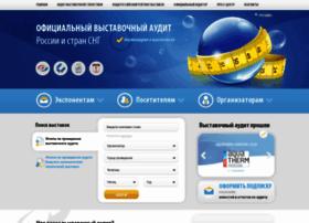 auditexpo.ru