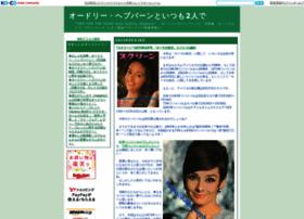audreyhepburn.ko-co.jp