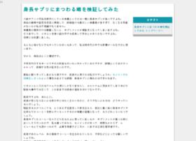 auhikari-campaign.com