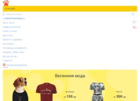 aukro.kh.ua