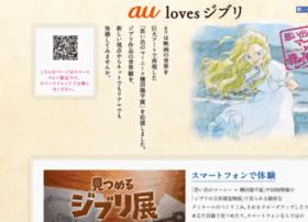aulovesghibli.com