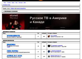 aum.mybb.ru