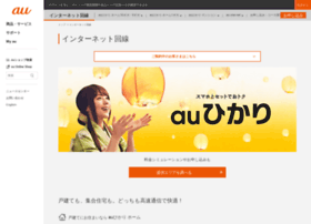auone-net.jp