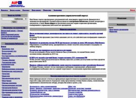 aup.ru