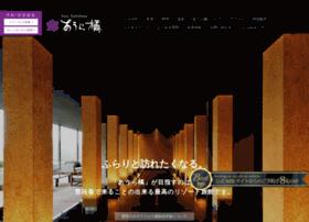 aura-tachibana.com
