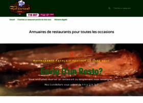 aurestaurant.com