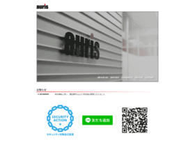 auris.co.jp
