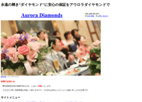aurora-d.co.jp