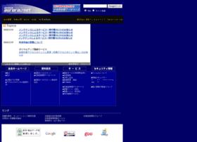 aurora-net.or.jp