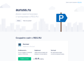 auruss.ru