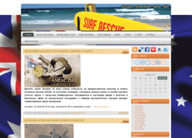 aussie.ucoz.com