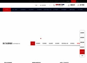 austargroup.com