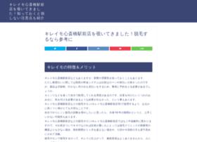 austchamkorea.com
