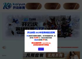 austinbeautyguide.com