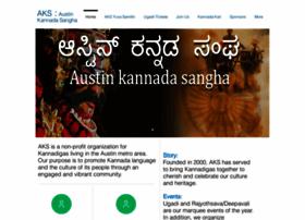 austinkannadasangha.org