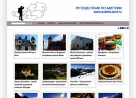 austria-land.ru