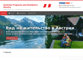 austrian-property.com.ua