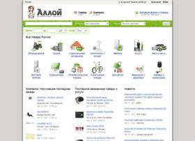 auth.alloy.ru