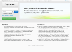 auth.hnet.ru