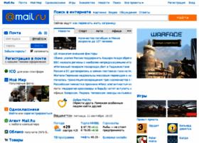 auth.mail.ru