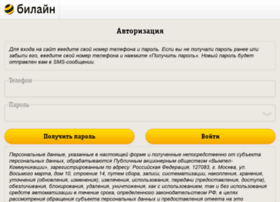 auth.temafon.ru